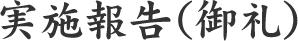 shogi_t_02