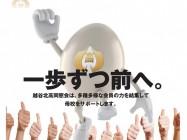 2019しらこばと祭ポスター用原稿講義室4-3