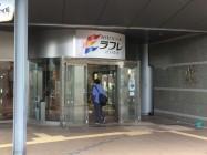ラフレ入口2